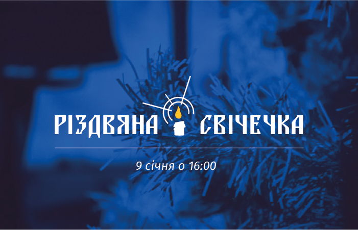 svichecka-21-01